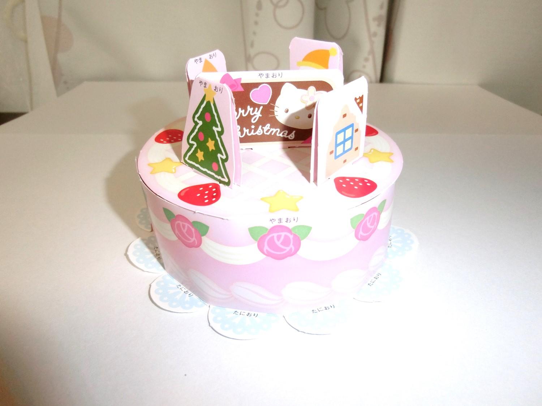 美味しそうなケーキが完成!