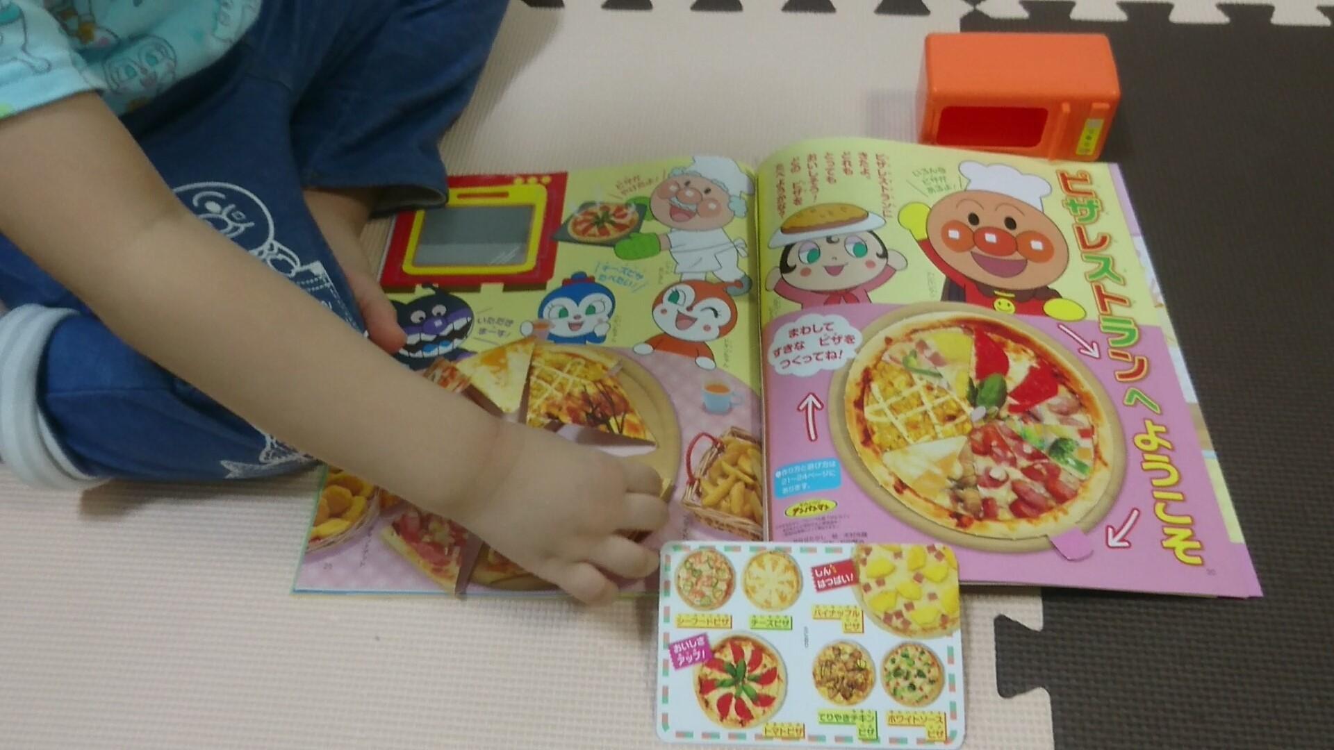 美味しそうなピザがいっぱい ^ ^  右上に「げんき12月号」付録のレンジが友情出演 (*'▽')!