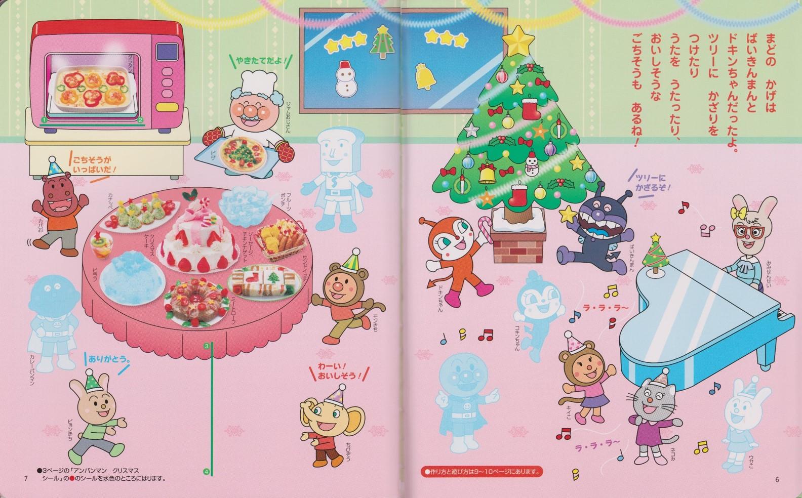 クリスマスパーティ会場(飾り付け前)